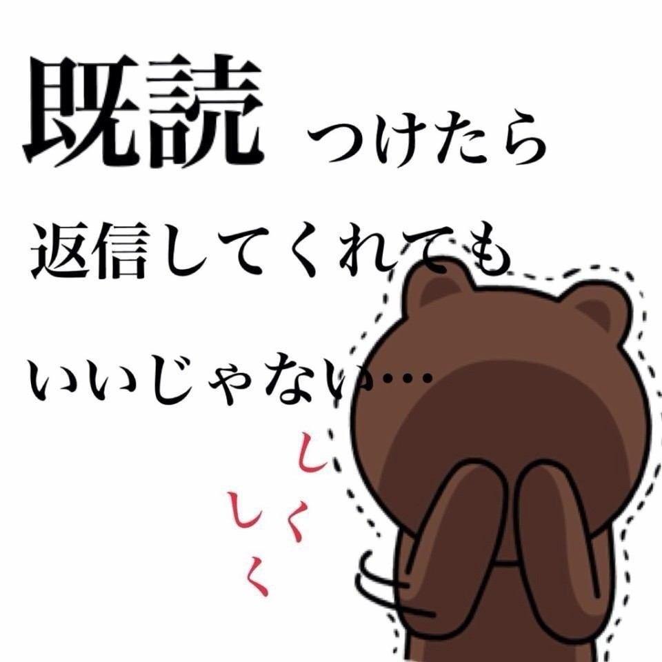 読 with 既