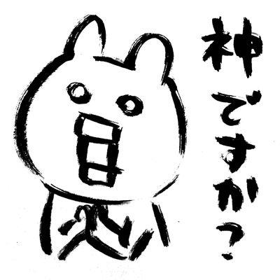 【たべちゃんの4コマ】お客様の声・感想集の記事に添付されている画像