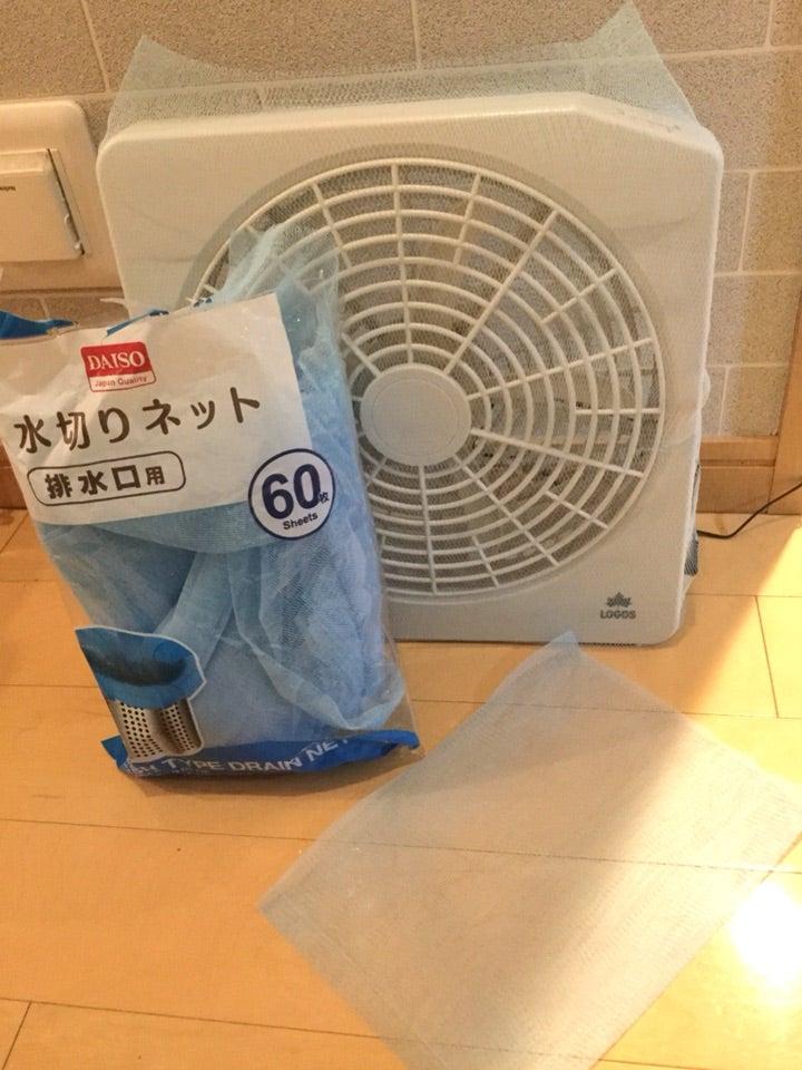 扇風機 ロゴス