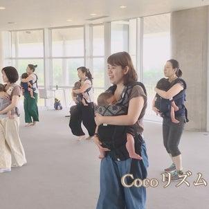 ベビーダンスクラスin阿知須の画像