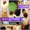 6月の化粧外来in武蔵小杉暮らしの保健室の画像