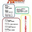 【MTG】7月大会案…