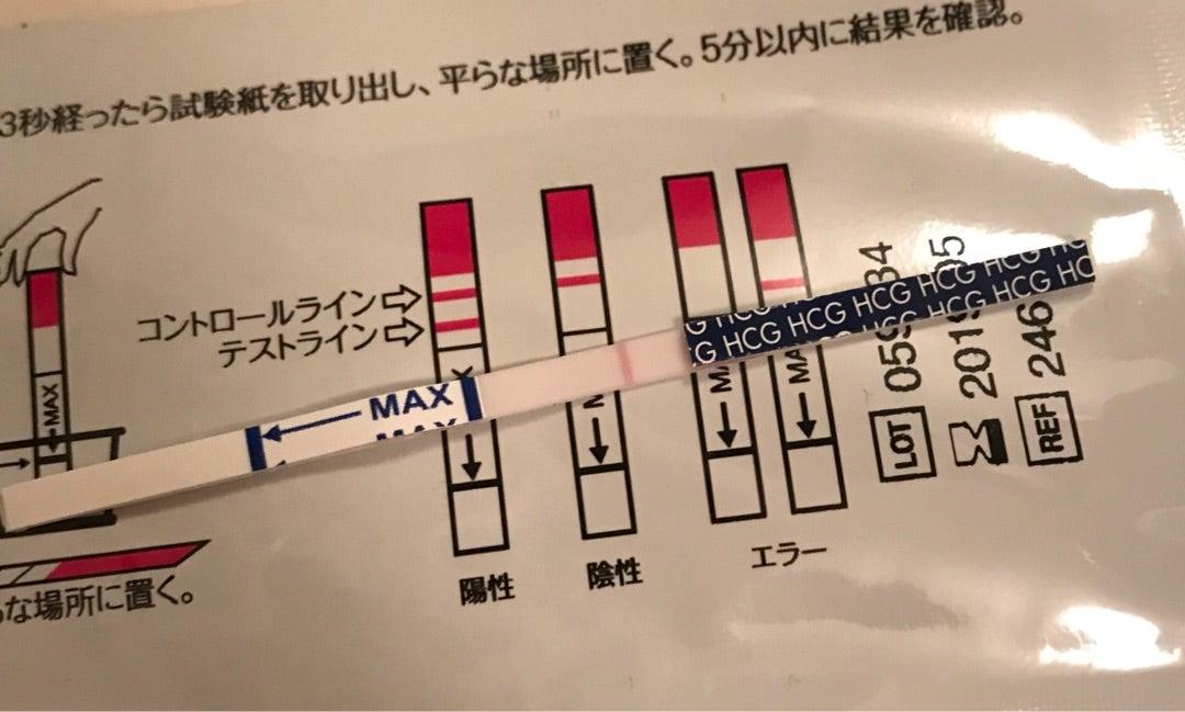 早期妊娠検査薬 生理予定日前