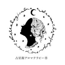 占星術アロマテラピー®7月のセラピスト養成コースの記事に添付されている画像
