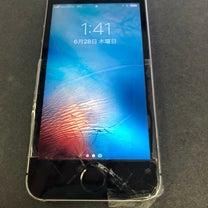 iPhoneSE画面修理 あきる野市よりご来店の記事に添付されている画像