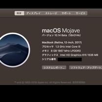 macOS Mojave 〜たった1日レヴュー〜の記事に添付されている画像