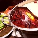 ★dalian(ダリアン)麻布十番店【白湯、麻辣、2色のスープ】の記事より
