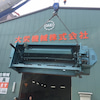 沖縄県にシャーリング機械出荷!!!の画像