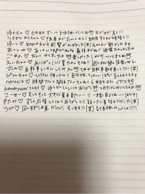 {B148AB37-E309-4FFC-AC73-08ECCF97555E}