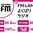 【告知】IBS 茨城放送出演! 7月3日 14:10~/海老澤宗香 茶道教室の記事より