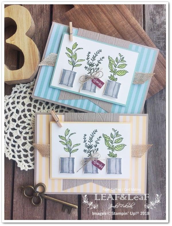 植木鉢を並べたカード。スタンピンリワードを使って、お得にスタンプをゲットする!の記事より