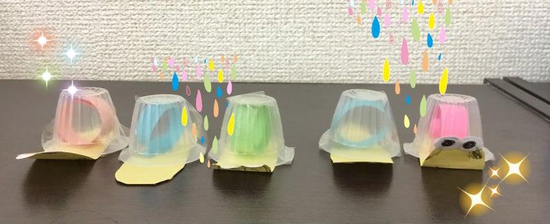o2893118014219833278 - ♪6月15日(金)♪toiro戸塚