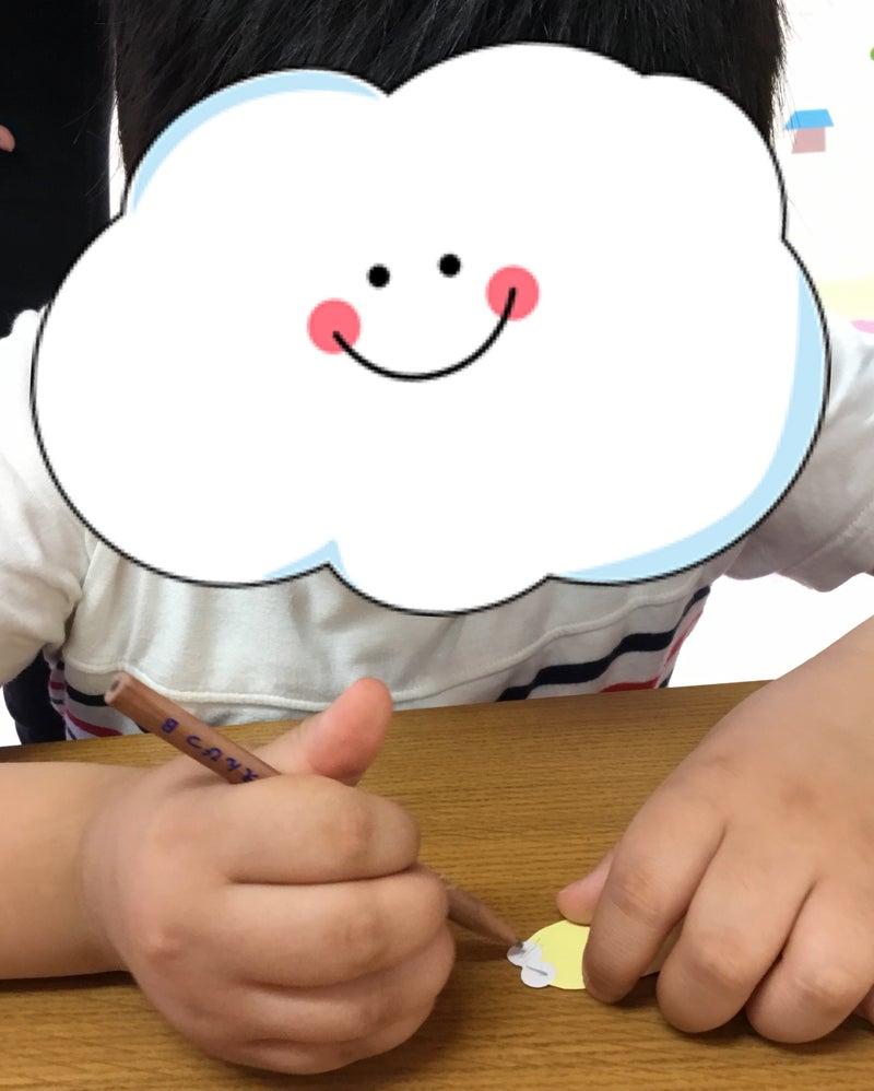 o2192273514219833253 - ♪6月15日(金)♪toiro戸塚