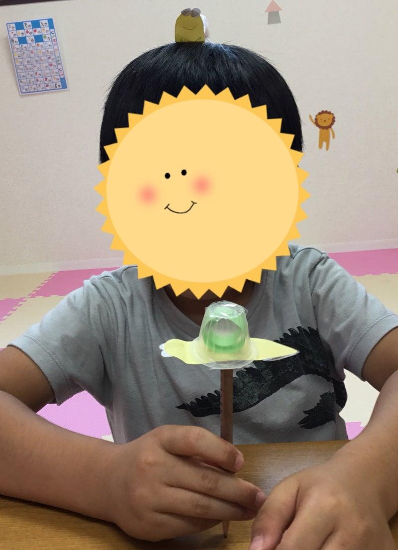 o1821251614219833267 - ♪6月15日(金)♪toiro戸塚