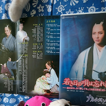 ショーストッパーズが終わり文四郎とふくをの記事に添付されている画像
