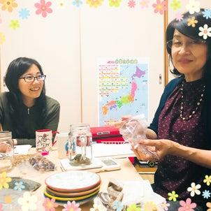 早くも分校開設:メディカルハーブ協会【神戸教室】申請!の画像