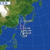 台風7号の画像