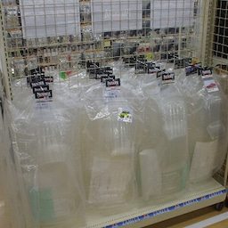 画像 R/C売場にある、コチラのコーナーをご存知でしょうか? の記事より 5つ目
