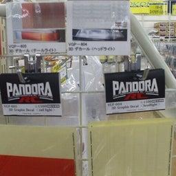 画像 R/C売場にある、コチラのコーナーをご存知でしょうか? の記事より 6つ目