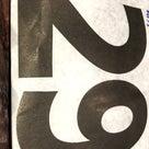 ★dalian(ダリアン)麻布十番店【29の日!スペアリブ山椒炒めは数量限定!】の記事より