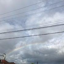 朝から虹が♫の記事に添付されている画像