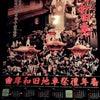 【岸和田だんじり祭】ポスターお配りいたしますの画像