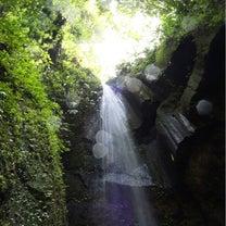 虹色の龍とバリの瀧への記事に添付されている画像