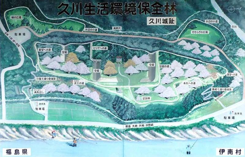 【図】久川城