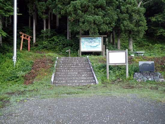 【写2】久川城