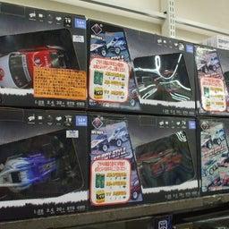 画像 ☆お手軽!完成済みRCカーを楽しもう☆ の記事より 3つ目