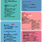 (開催レポ)カバヤホーム 父の日 マタニティー  撮影会  手形足形アート アルバム作り 倉敷の記事より