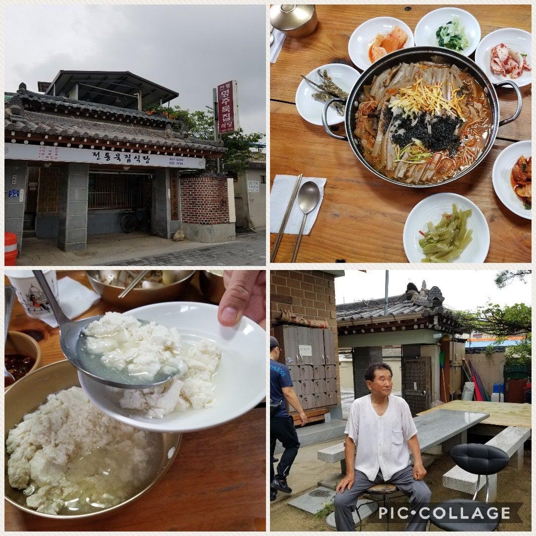全州にひとめぼれ!大邱が恋しくて!6/30 遂に慶尚北道もコンプリート!歴史と豊かな農作物を活かした慶北グルメを堪能、なう。
