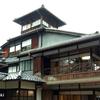 note京都マガジン『大正から平成まで、暮らしを想う旧三井家下鴨別邸。』更新ですの画像