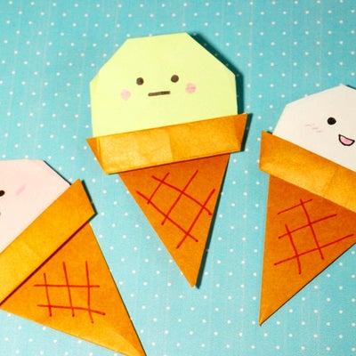 おりがみでアイスクリームを作ってみました。の記事に添付されている画像