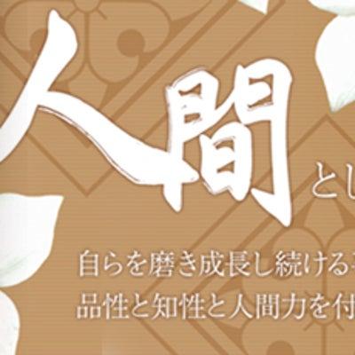 1月20日~1月27日週間出勤表☆完全個室東京メンズエステcarelケアル麻布十の記事に添付されている画像