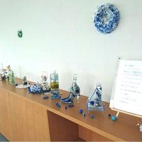 名古屋市守山区で作品展を開催しますの記事に添付されている画像