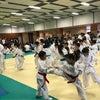 大阪東部空手道選手権WING6  予行練習会の画像