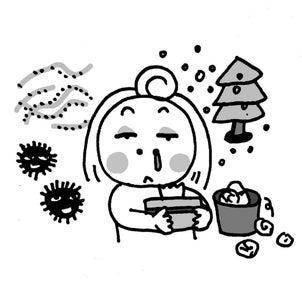 花粉症?からの~の画像