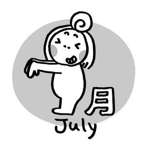 7月スタート!の画像