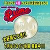 ♡♡1コイン体験月間♡♡の画像