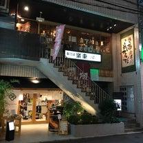 串道楽 楽車 本店(くしどうらく だんじり ほんてん)広島市 中区 胡町の記事に添付されている画像