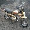 春日部市で古いバイクの買取について。動かなくても買取が可能です【埼玉県春日部市】の画像
