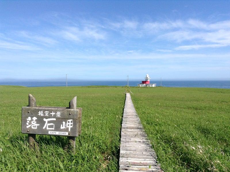落石岬フットパス散策 | さいは...