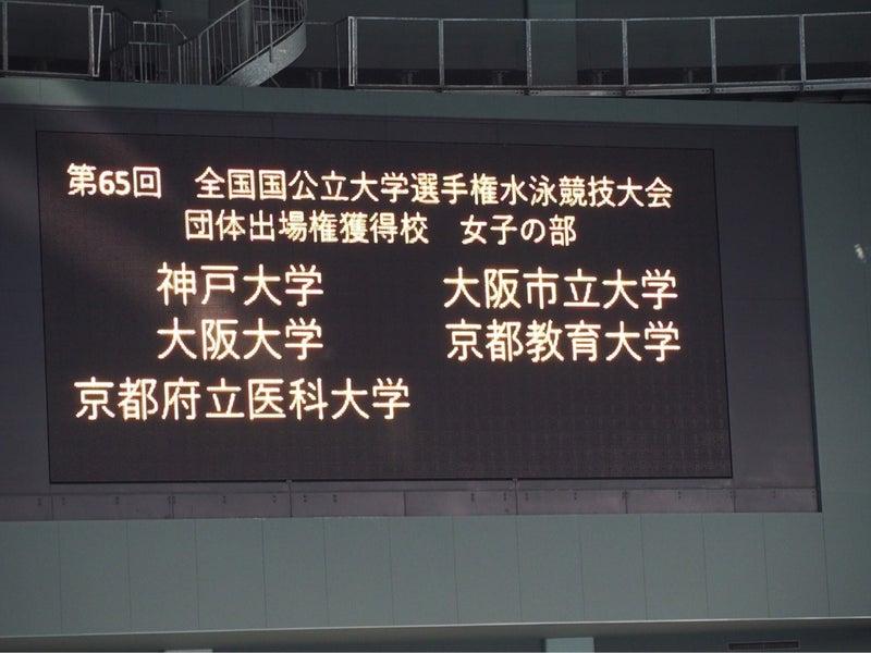 掲示板 大阪 市立 大学