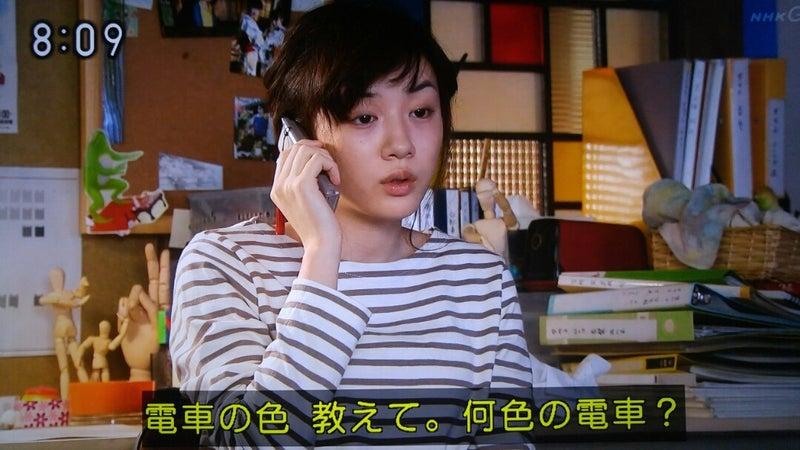 佐藤健 綾瀬 はるか フレンドパーク