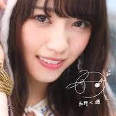 乃木坂46・西野七瀬の魅力(1)西野七瀬の魅力とは?(改正版)の記事に添付されている画像