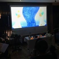 感想いただきました1★宮沢賢治「双子の星」朗読上映会の記事に添付されている画像