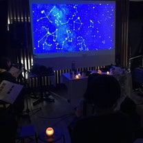 感想いただきました2★宮沢賢治「双子の星」朗読上映会の記事に添付されている画像