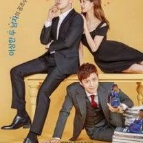 韓国ドラマ『トゥーカップス』の記事に添付されている画像