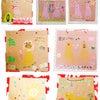 開催レポ★ベビーマッサージ&アート教室の画像